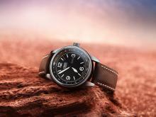 Часы Oris Royal Flying Doctor Service Limited Edition II выпущены в поддержку деятельности легендарной авиационной медицинской службы Австралии.