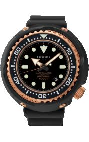 Seiko Prospex Sea SBDX014G
