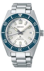 Seiko Prospex Sea SPB213J1