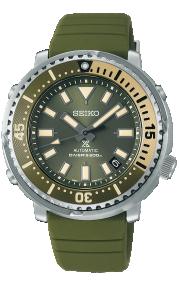 Seiko Prospex Sea SRPF83K1