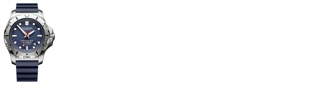 victorinox-2.png