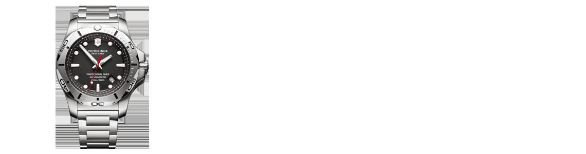 victorinox-3.png