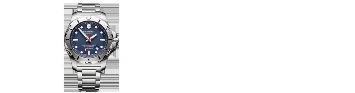 victorinox-4.png